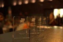 Ceremonijom dodele nagrada zatvoren 14. Filmski festival Slobodna Zona