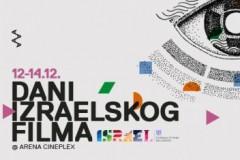 Dani izraelskog filma po prvi put u Novom Sadu