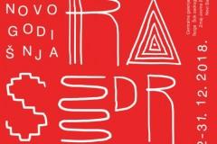 Velika novogodišnja rasprodaja umetnosti Šok zadruge do 31. decembra