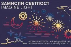 Beograd svetlosti 2019: Zamisli svetlost od 4. do 9. februara u KC Gradu
