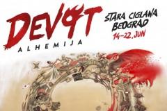 DEV9T objavio poziv za umetnike
