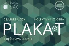 """Otvaranje kolektivne izložbe """"PlakArt"""""""