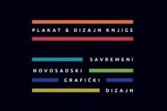 Savremeni novosadski grafički dizajn: Plakat & Dizajn knjige