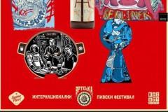 Vrteška koja će zavrteti Beograd: Četvrti festival kraft piva stiže u grad!