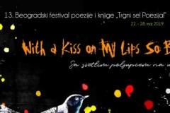 13. Beogradski festival poezije i knjige Trgni se! Poezija!