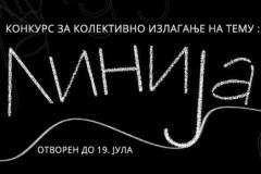 """Udruženje Kreativna Fabrika raspisalo je konkurs za kolektivno izlaganje na temu: """"Linija 2019."""""""