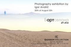 Photography exhibition in collaboration with Radisson Collection Hotel, Old Mill Belgrade