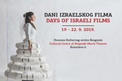 Dani izraelskog filma od 19. septembra u Dvorani KCB-a