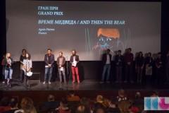 Zatvorena 16. Balkanima, Evropski festival animiranog filma