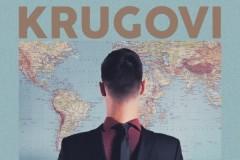 "Zemlja gruva predstavila novi singl ""Krugovi"""