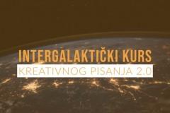 Intergalaktički kurs kreativnog pisanja 2.0