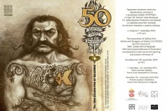 50. Zlatno pero Beograda - 15. Međunarodni bijenale ilustracije u Konaku Kneginje Ljubice