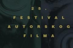 Predstavljen glavni program 25. Festivala autorskog filma