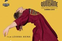 Švedski kandidat za Oskara otvara 11. Merlinka festival