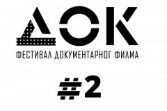 """Filmovi  """"DIEGO MARADONA"""" i  """"PAVAROTI"""" obeležiće drugo izdanje festivala dokumentarnog filma ДОК #2"""