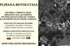 """Izložba i tribina """"Plišana revolucija"""" u Domu omladine Beograda"""