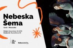 Balkanrock i Oblakoder žurkom i koncertom proslavljaju saradnju