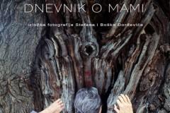 """Izložba """"Dnevnik o mami"""" Stefana Đorđevića i Boška Đorđevića"""