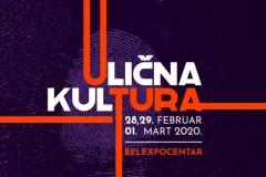 """Festival """"uLIČNA KULTURA"""" – urbano i humano"""