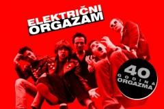 Električni orgazam okuplja sve generacije muzičara na koncertu povodom 40 godina benda