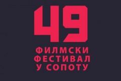 SOFEST - Film Otac Srdana Golubovića na otvaranju 49. SOFEST-a