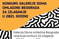Konkurs galerije Doma omladine Beograda za izlaganje u 2021. godini