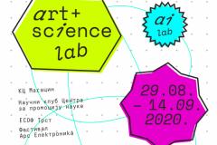 Umetnost i nauka u stvarnom i virtuelnom prostoru / art+science lab