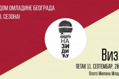 Pioniri novog mladog beogradskog zvuka grupa Vizelj uživo na Zidiću!