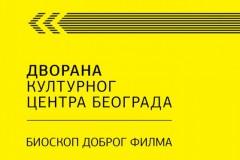PONOVO RADI DKC - BIOSKOP DOBROG FILMA