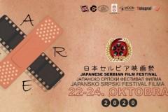 Japansko-srpski festival filma sedmi put u Beogradu