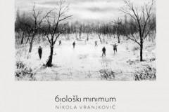 "Nikola Vranjković predstavlja ""Biološki minimum"" na tri CD-a"