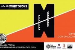 67. MARTOVSKI FESTIVAL: SELEKCIJA ANIMIRANOG FILMA