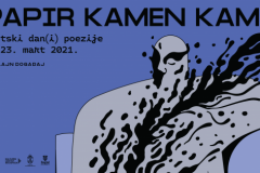 Svetski dan(i) poezije: PAPIR KAMEN KAMEN