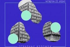 Četiri nove izložbe obeležiće april i maj u Kulturnom centru Beograda