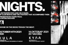 Otvaranje novog galerijskog prostora u Cetinjskoj izložbom plakata Marka Vulete - Đukanova