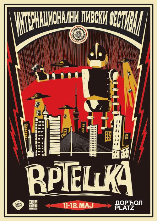 VRTEŠKA: III Međunarodni festival zanatskog piva!