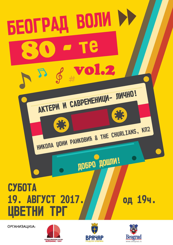 Beograd voli '80-te! VOL. 2!