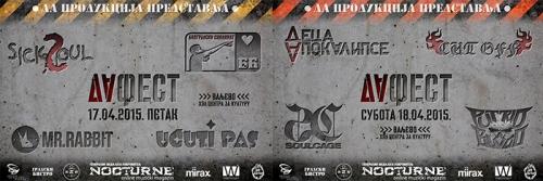 DA FEST: Sutra počinje dvodnevni muzički festival u Valjevu! | Centar za kulturu | 2015