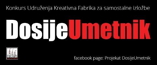 DOSIJE UMETNIK: Konkurs za samostalne izložbe u aprilu, maju i junu 2015! | Galerija-kafe Petak | Beograd