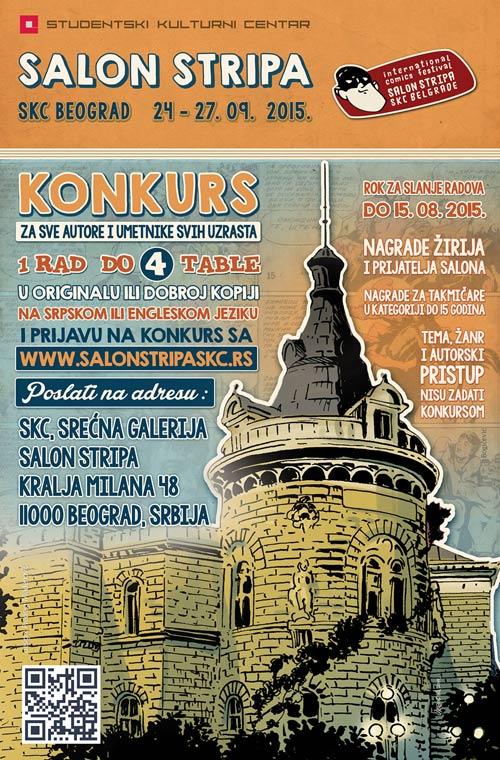 Konkurs za 13. međunarodni salon stripa SKC Beograd 2015. | Srećna Galerija