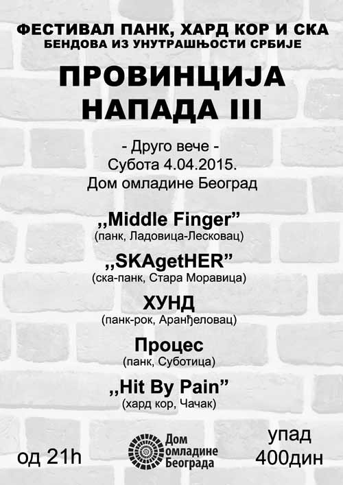 PROVINCIJA NAPADA! Festival pank, hard core i ska bendova iz unutrašnjosti! | Dom omladine | Beograd | 2015