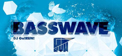 Basswave rođendan: Veče tvrdog elektronskog zvuka i jakih basova!