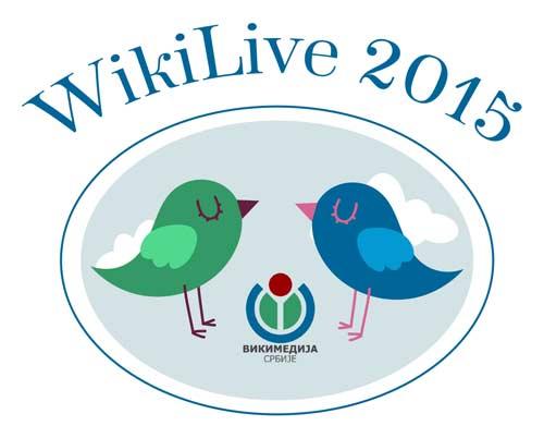 WikiLive 2015: Prva vikipedijanska konferencija sa temama iz Viki sveta | Beograd