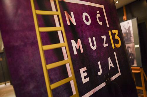 Noć muzeja 2016
