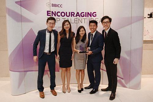 BBICC 2016 drugoplasirani je Hong Kong University of Science and Technology