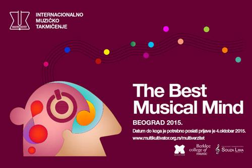 Multikultivator: Konkurs za mlade muzičke talente iz celog sveta!