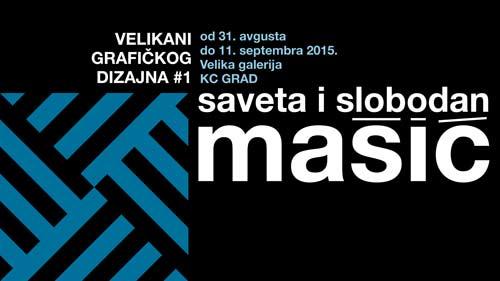 Velikani grafičkog dizajna: Saveta i Slobodan Mašić | Velika Galerija KC Grad | Beograd 2015