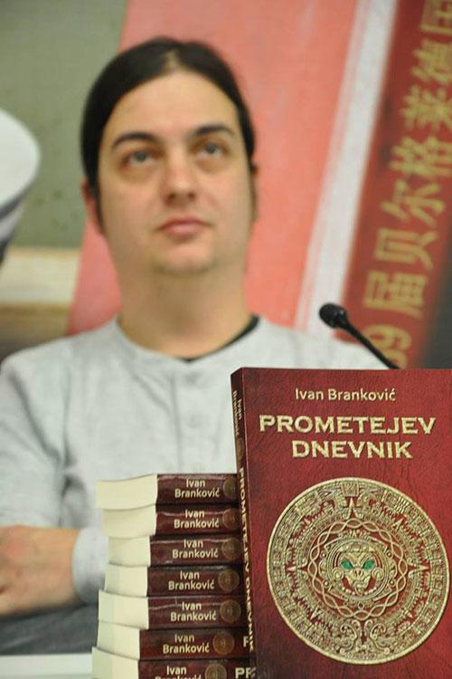 Ivan Branković