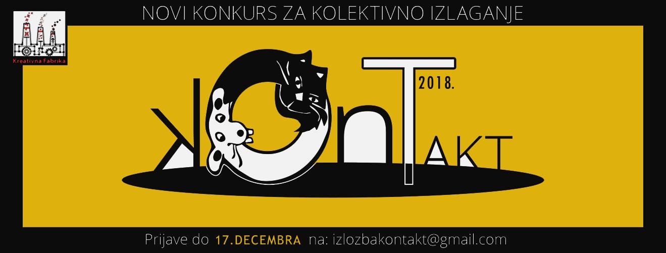 Kreativna Fabrika, Kontakt 2018