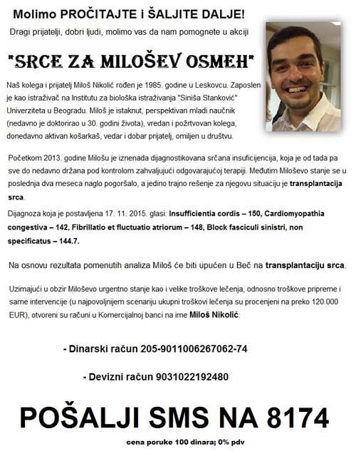Srce za Milošev osmeh: Humanitarna akcija za Miloša Nikolića!